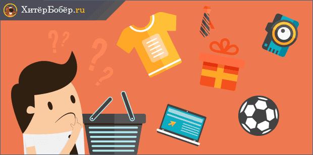 15 strategii care te vor ajuta sa castigi bani din marketing afiliat