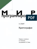Opțiuni Cheremushkin