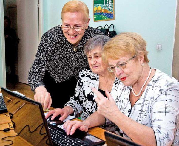 cum să faci bani pentru pensionari ce linie de tendință alegeți