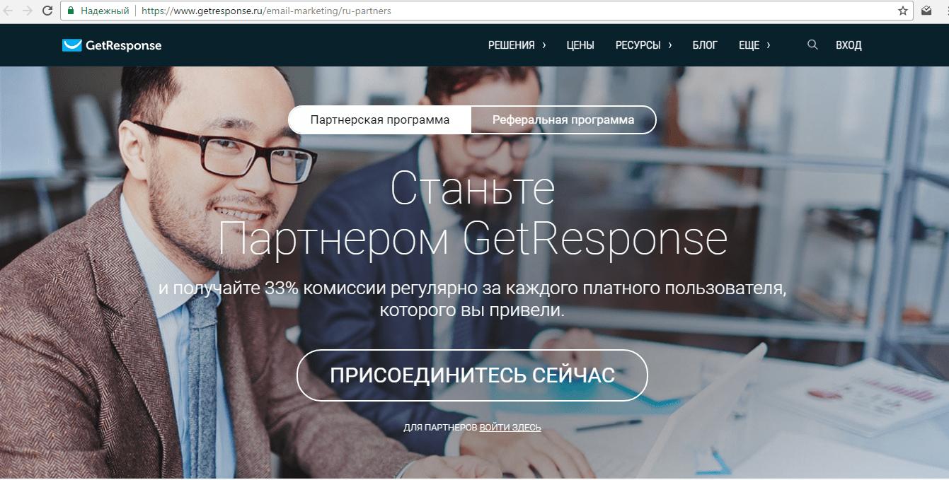 site- uri de lucru pe Internet fără atașamente ce monitor pentru tranzacționare