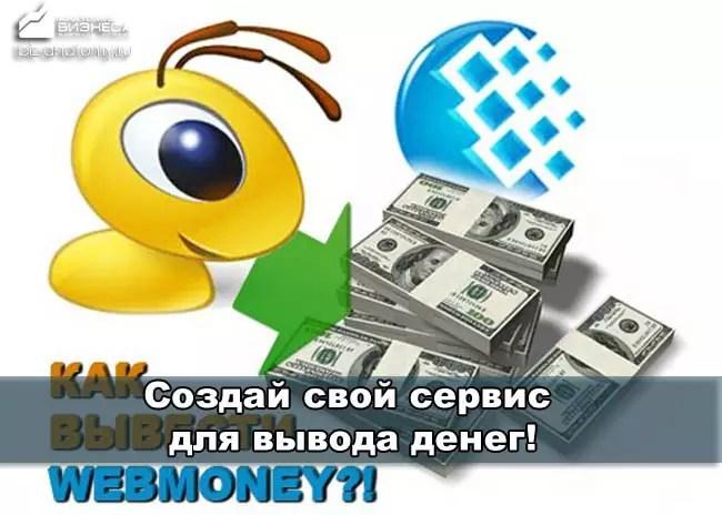 lucrați pe internet fără a investi fonduri posibil și câștigulîn Internet