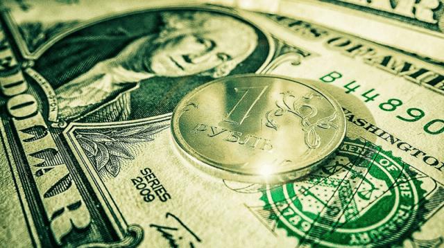 tranzacționarea opțiunilor în dolari