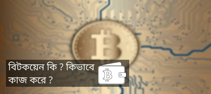 bitcoin local ce este