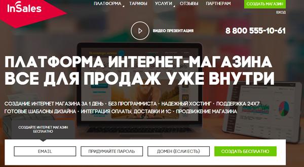 câștiguri pe internet site grozav opțiunile binare vând semnal