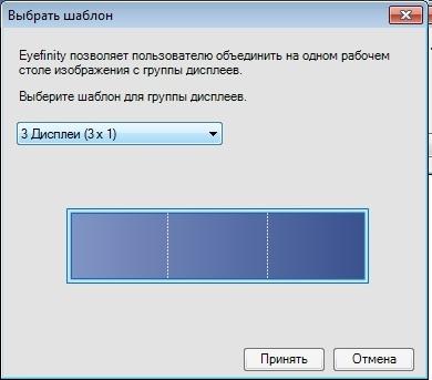 configurația computerului pentru tranzacționare