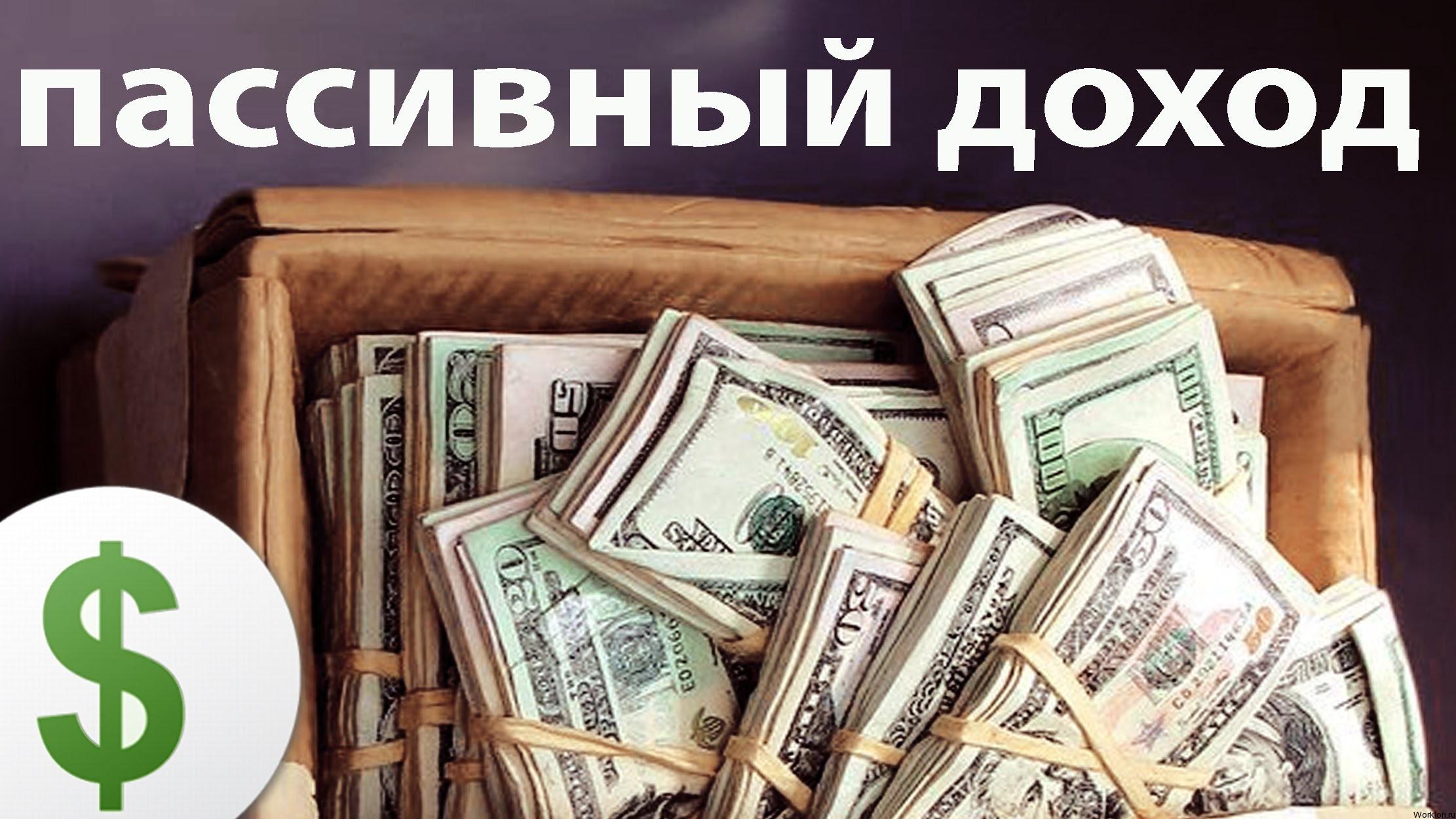 ajutorul fondului pentru câștigarea de bani pe internet pot gemenii să facă bani