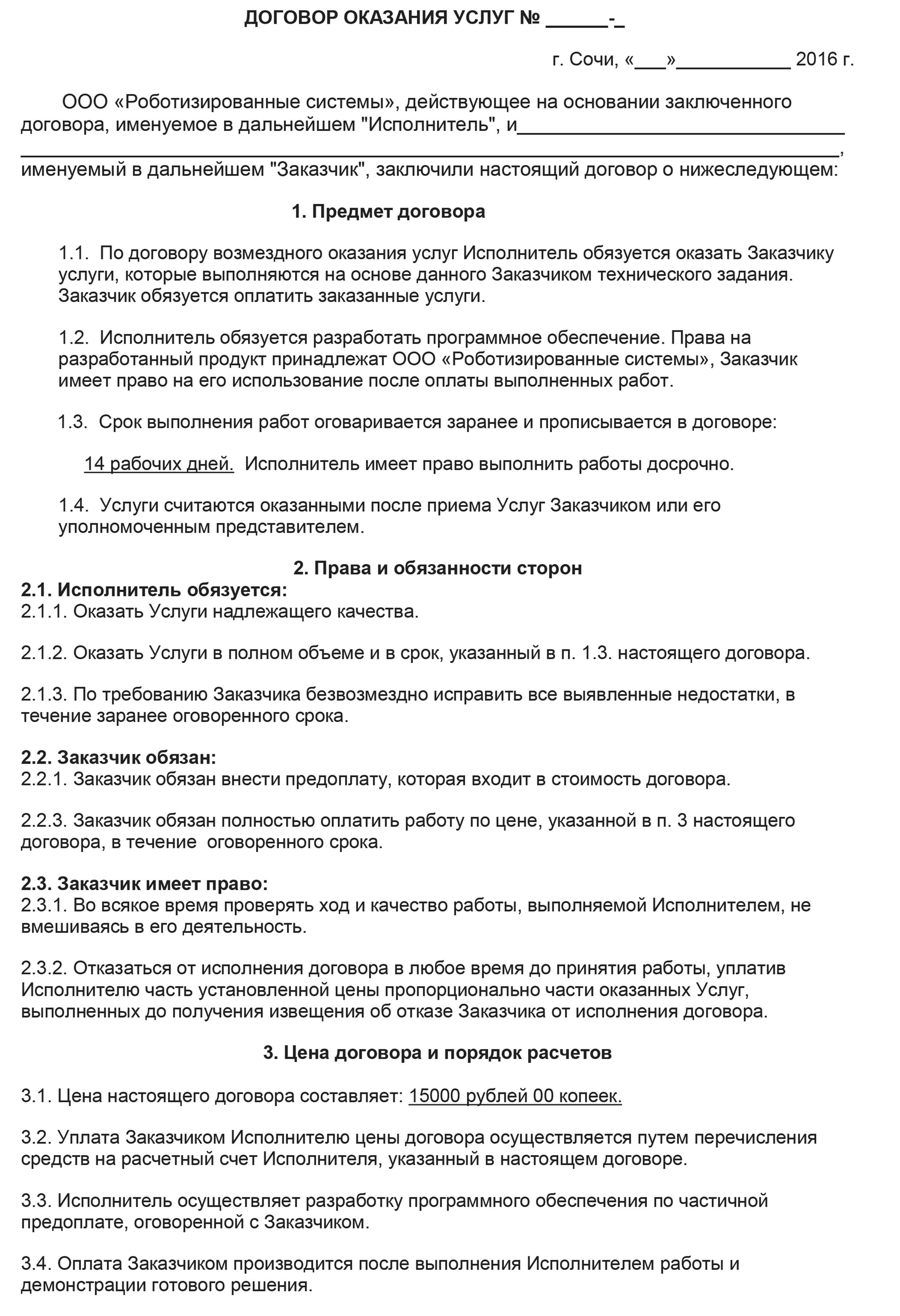 consilier pentru opțiuni binare mql4