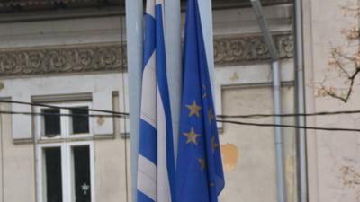 care sunt grecii în opțiuni site- ul oficial bitcoin