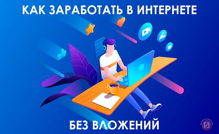 cursuri de instruire online pentru câștiguri locuri de muncă de top pe Internet cu un venit normal