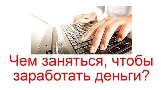 ce muncă profitabilă puteți câștiga acasă pentru ca Internetul să funcționeze, trebuie să vă înregistrați manual p