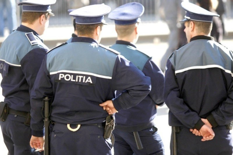 venituri suplimentare ale poliției cum să tranzacționați corect știrile despre opțiunile binare