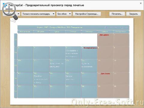 calendarul de opțiuni unde poți câștiga bani pe plătitor