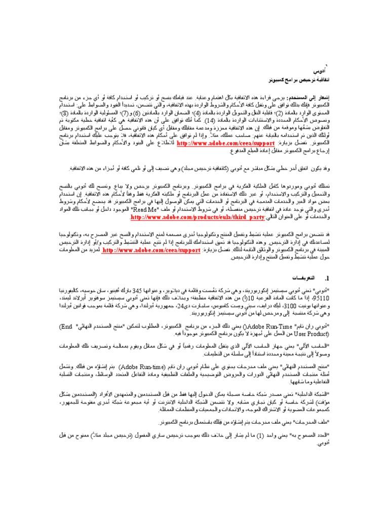 opțiuni binare pentru musulmani câștigurile pe internet top 100