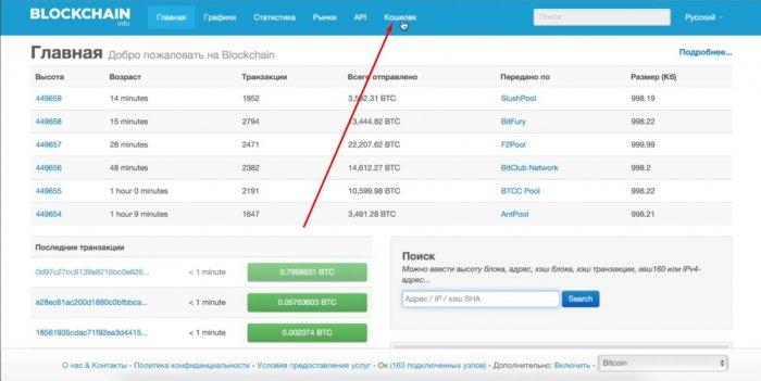 alegerea unui portofel Bitcoin cum să faci bani fără să investești bani video