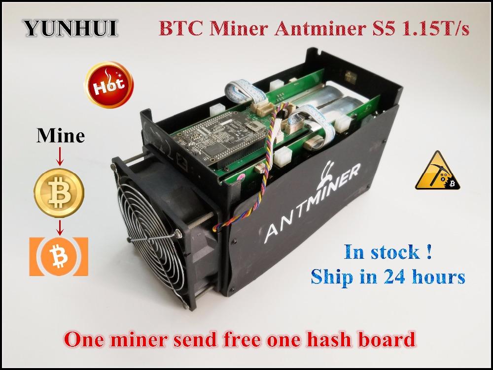 bitcoin asic