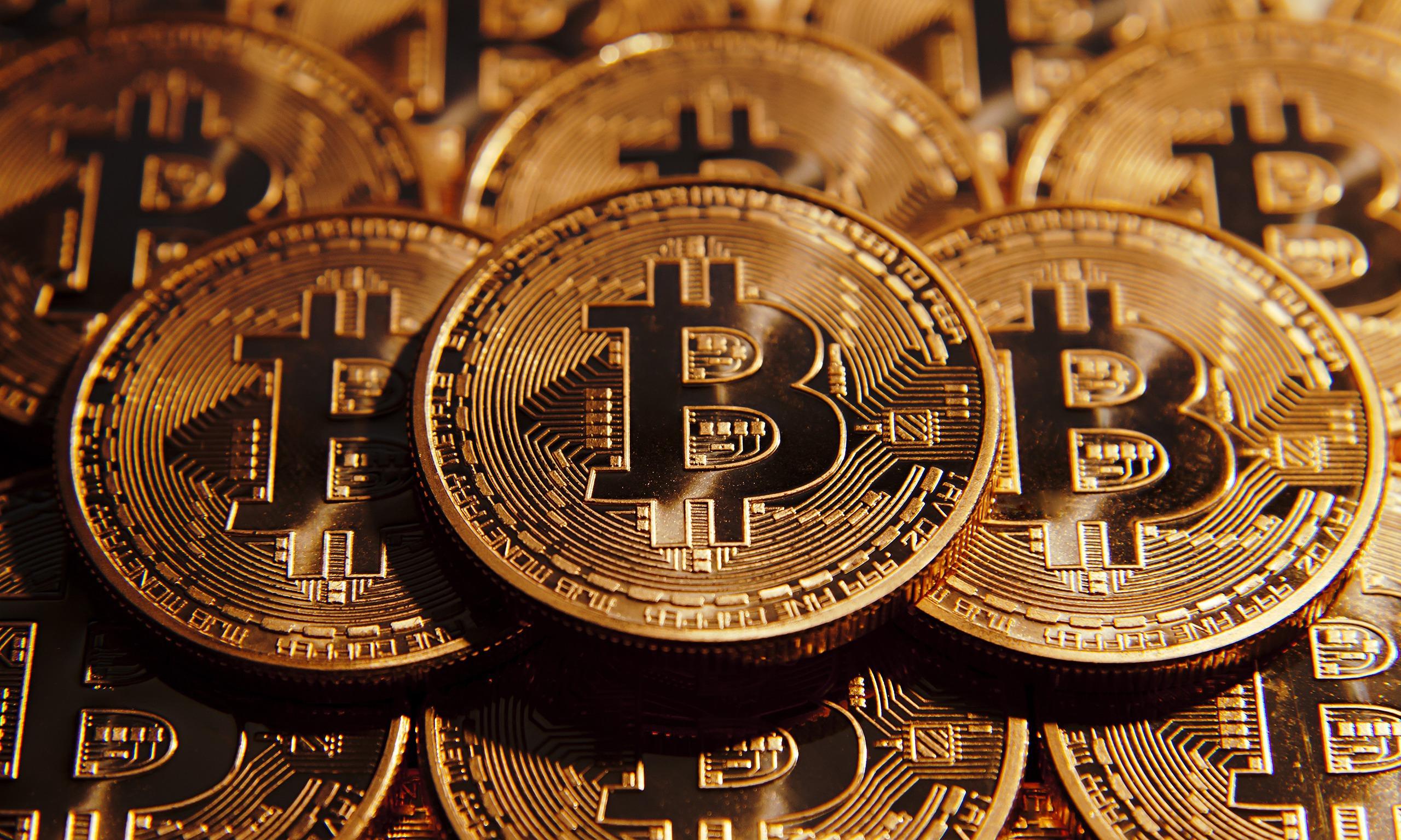 ce se întâmplă cu bitcoin
