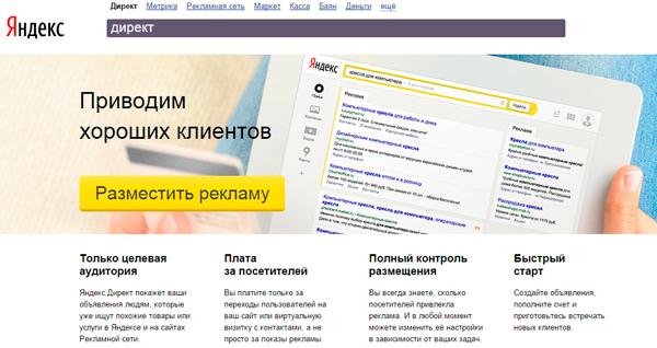 Mari români - Wikipedia