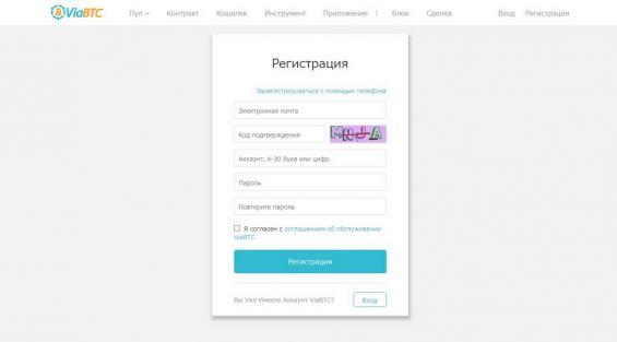 opțiuni binare înscrieți- vă intra în portofel Bitcoin