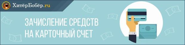 câștiguri din muncă online venituri pasive pe programele de Internet