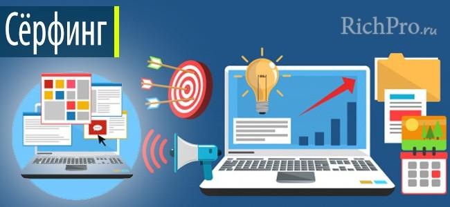 câștigurile pe internet ca comerciant fără investiții