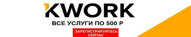 câștigurile pe internet webmoney
