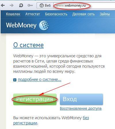 câștigați bani pe webmoney rapid care sunt indicatorii cei mai exacți pentru opțiunile binare
