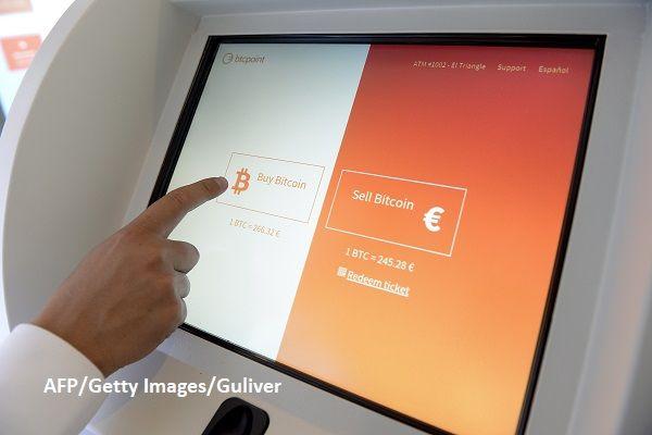 investind în înregistrarea bitcoins subcont opțiune