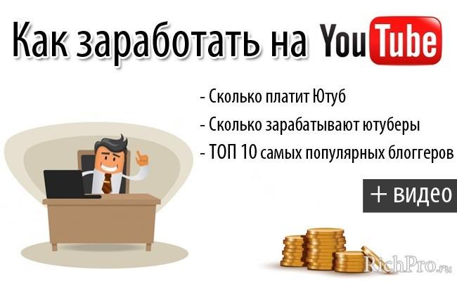 intenționează să câștigi bani