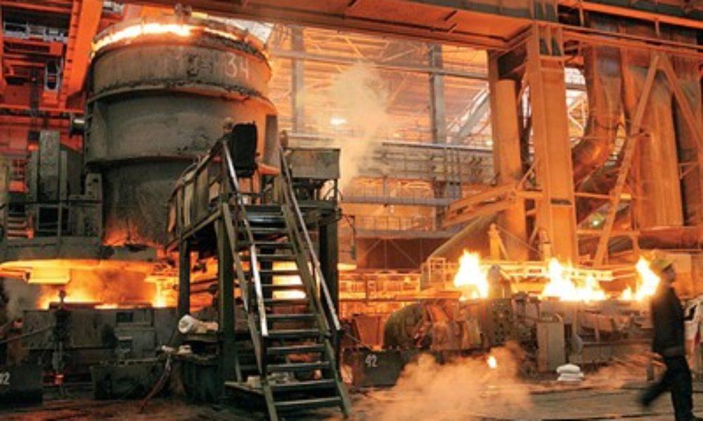 VIDEO Mechel a scos la vanzare patru combinate metalurgice din Romania - Companii - impulsdearges.ro