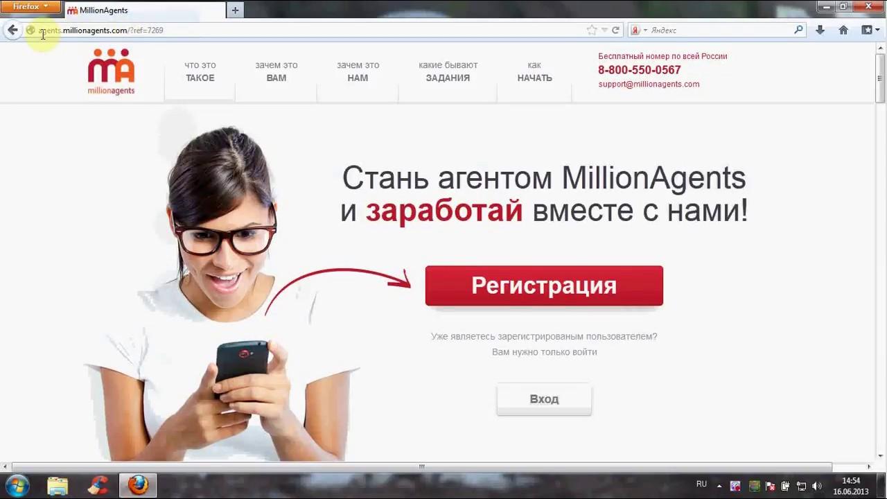 prezentare generală a câștigării de bani pe internet