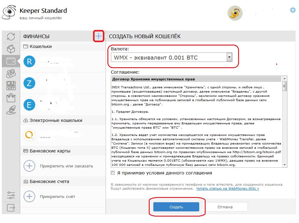 rata bitcoin la tenge