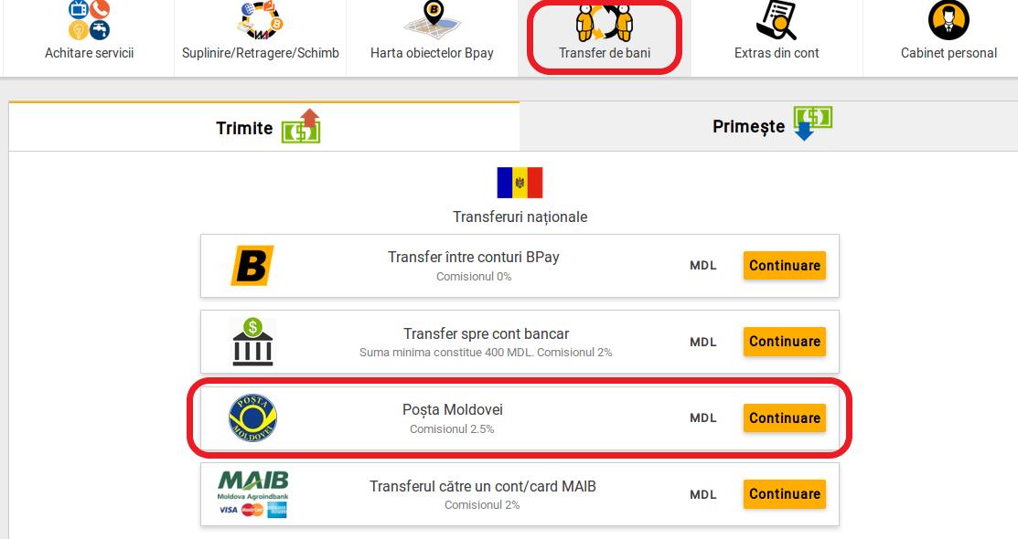 Activarea opțiunii JavaScript în browser pentru a vedea anunțuri pe site-ul propriu
