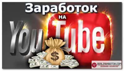 tipurile reale de câștiguri pe videoclipul de pe Internet
