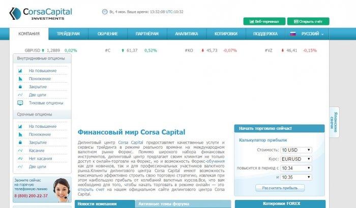 tranzacționarea de opțiuni binare cu o investiție minimă