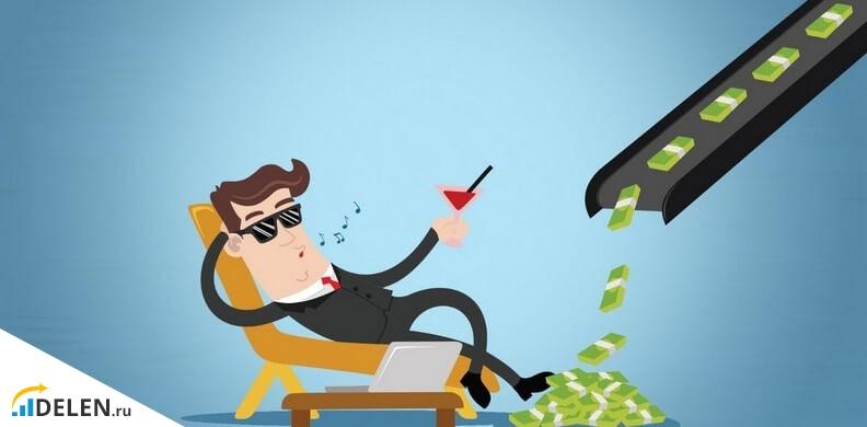 câștigurile pe Internet plăți zilnice cea mai profitabilă opțiune