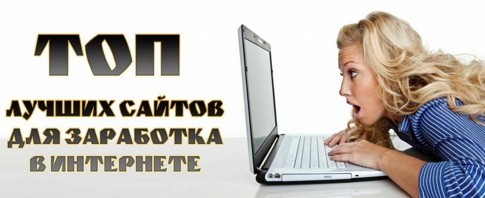 câștigurile pe Internet plăți zilnice site de tranzacționare a opțiunilor
