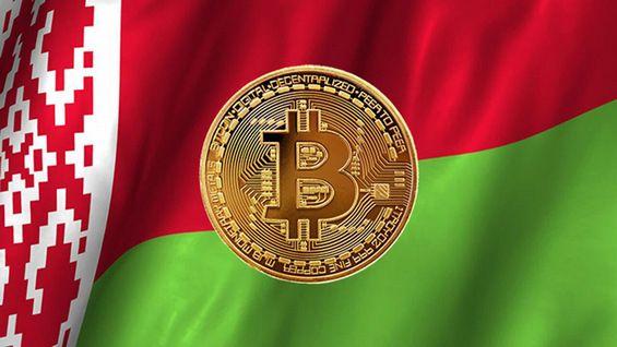 schimbă bani pentru bitcoins pe hidra este posibil să câștigi mai mulți bani onest