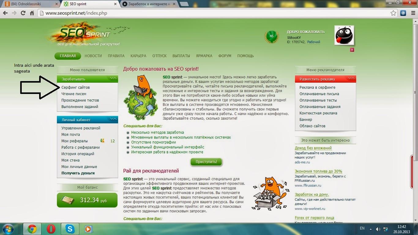 model de ciocan în tranzacționare bani simpli pe internet 1 337
