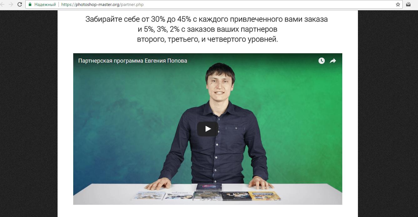vreau să fac bani pe internet ltd site- ul oficial de metatrading