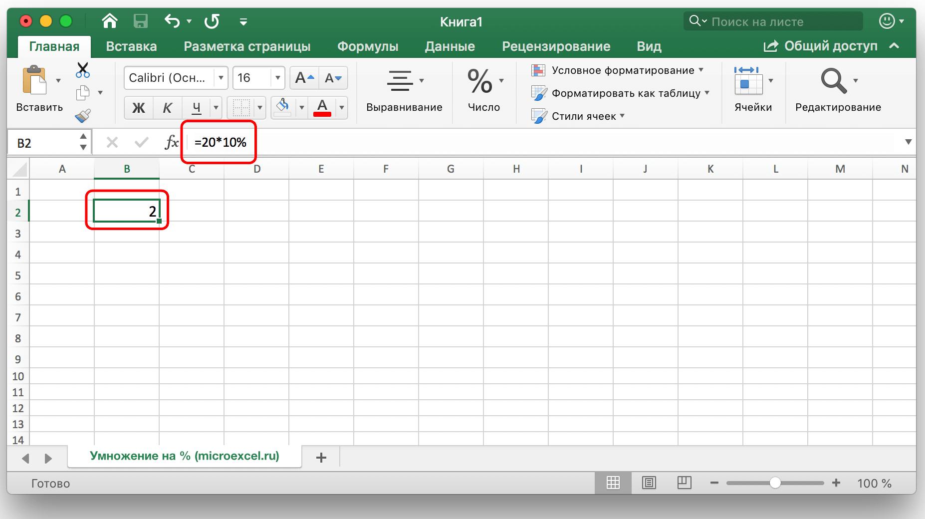 formula pentru calcularea unei opțiuni
