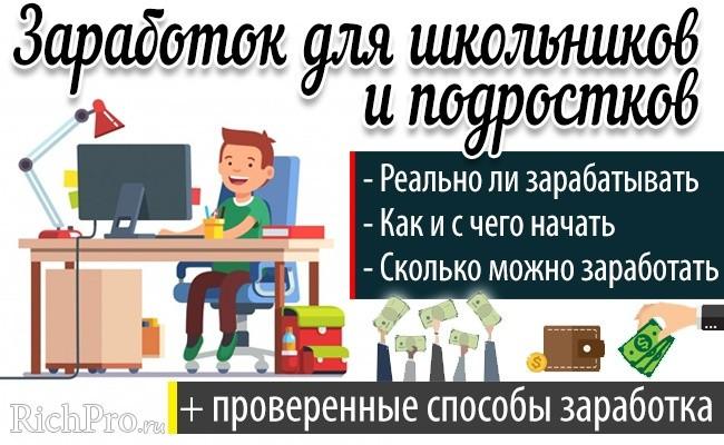 site- uri de lucru pe Internet fără atașamente